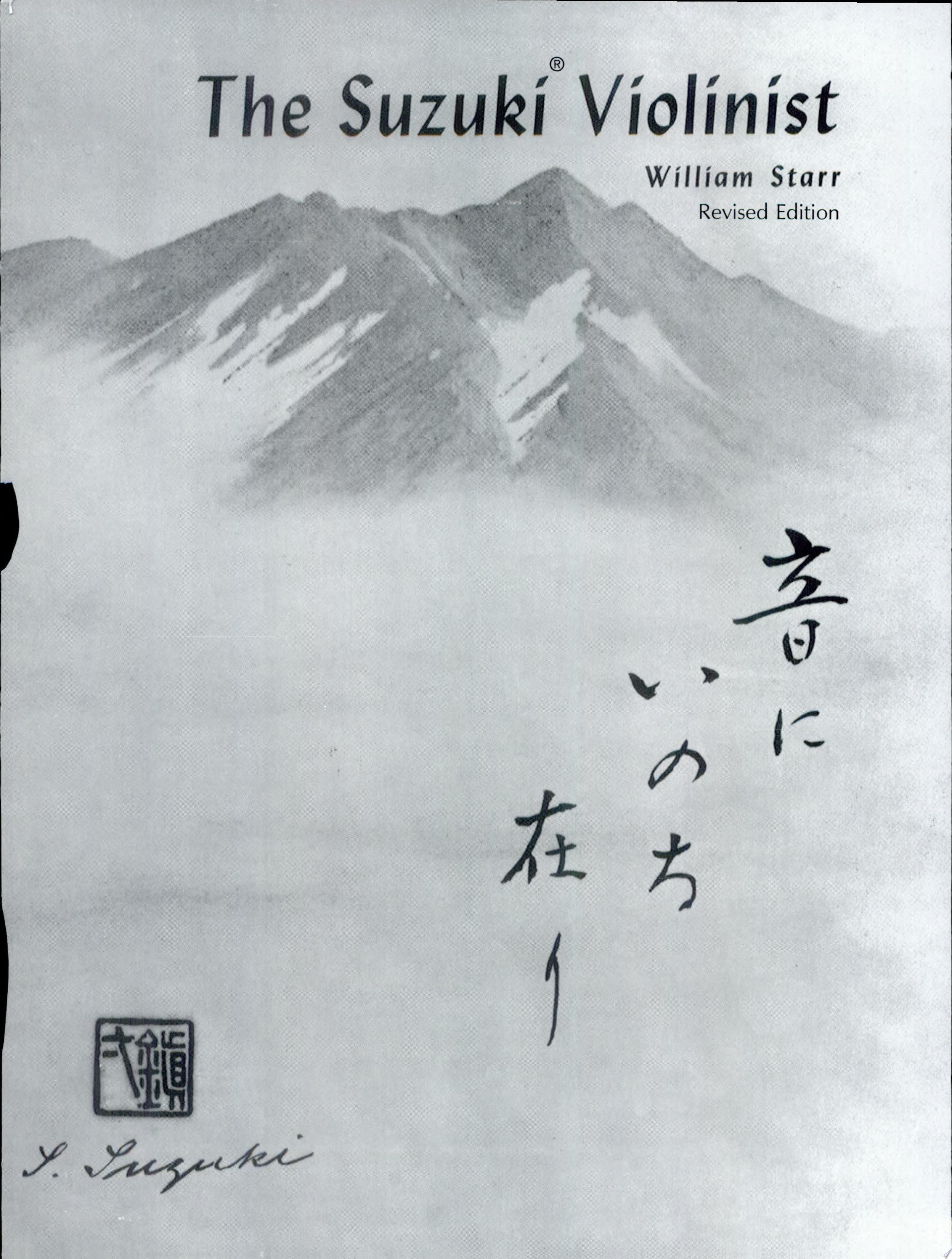 The Suzuki Violinist  Revised