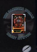 The Pachinko Woman Book