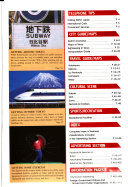 Citysource English Telephone Directory