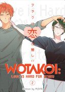 Love Is Hard for Otaku 2