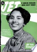 Feb 17, 1955