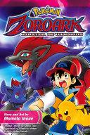 Pokémon: the Movie – Zoroark: Master of Illusions Pdf/ePub eBook