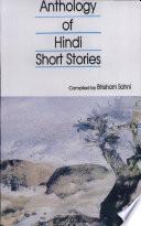 हिन्दी कहानियाँ = Hindi stories : a dual language