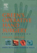Green's Operative Hand Surgery Online