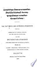 The Taittariya and Aittareya Upanishads