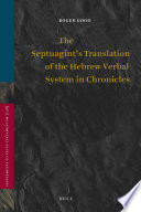 The Septuagint S Translation Of The Hebrew Verbal System In Chronicles