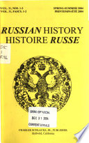 Histoire Russe