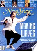 Mar 18, 1991
