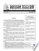 Russia Telecom Monthly Newsletter November 2010