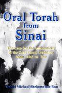 Oral Torah from Sinai