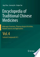 Encyclopedia of Traditional Chinese Medicines (Vol-4)