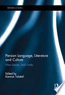 Persian Language  Literature and Culture Book PDF