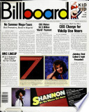 25. Mai 1985