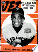 Aug 13, 1970