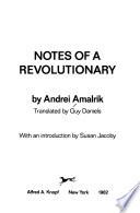 Notes of a Revolutionary