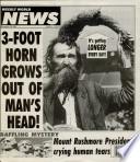 Dec 29, 1992