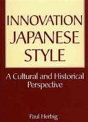 Innovation Japanese Style Book PDF