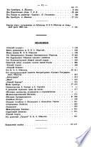 Trudy Imperatorskago volʹnago ėkonomicheskago obshchestva