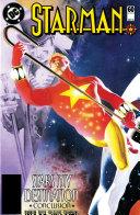 Starman (1994-) #60