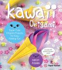 Kawaii Origami Pdf/ePub eBook