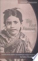 """The First Promise"" by Ashapurna Debi, Āśāpūrṇā Debī, Indira Chowdhury"