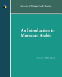 An Introduction to Moroccan Arabic