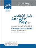 Answer Key Al-Kitaab Fii Ta'Allum Al-'Arabiyya