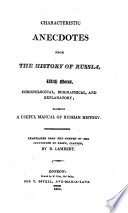 Characteristic Anecdotes From The History Of Russia Tr By B Lambert