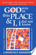 God Was in This Place   I  i Did Not Know  25th Anniversary Edition