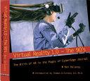 Virtual Reality 1 0     The 90 s
