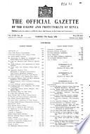 1956年3月27日