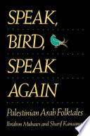 Speak, Bird, Speak Again