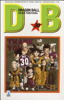 Dragon Ball  Evergreen edition