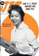 13 mar 1958