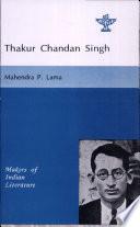 Thakur Chandan Singh