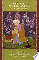 Ibn Tufayl S Hayy Ibn Yaqzan