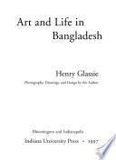 Art and Life in Bangladesh