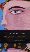 Pdf The Queen of Jhansi