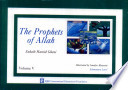 The Prophets of Allah Book PDF