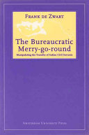 The Bureaucratic Merry go round