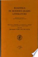 Readings In Modern Arabic Literature