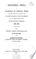 The Taittar  ya  Aitar  ya    v  t    vatara  K  na          Ka   ha  Pra  na  Mu      aka and M        akya Upanishads Book PDF