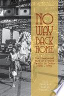 No Way Back Home