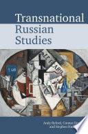 Transnational Russian Studies Book