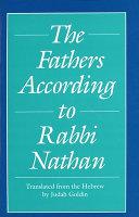 The Fathers According to Rabbi Nathan