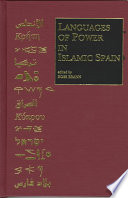 Languages of Power in Islamic Spain