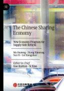 The Chinese Sharing Economy Book