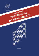 Structural Geology and Personal Computers Pdf/ePub eBook
