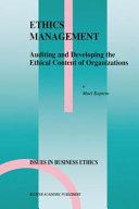 Ethics Management