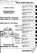 Organizational Maintenance Book PDF